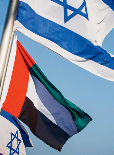 A_deal_for_Israel_and_the_UAE